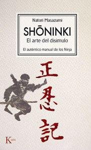Shôninki. El arte del disimulo