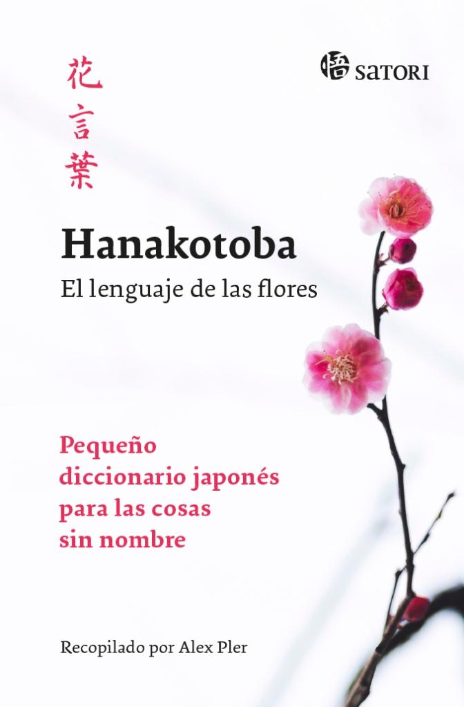 Sorteo de libros de Hanakotoba